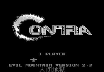 Contra-Evil-Mountain-Nes-Rom-Hack