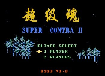 Super-Contra-2-nes-rom-hack