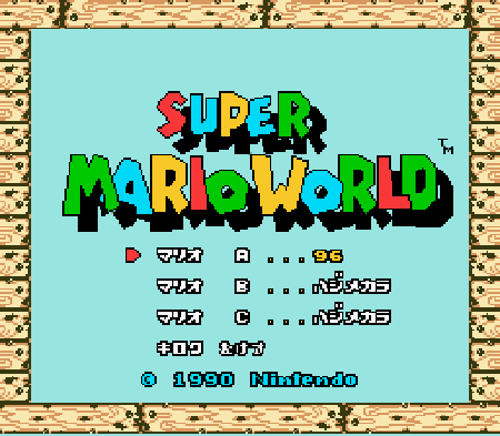 super mario world save game